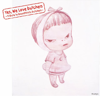 Yes, We Love butchers ~Tribute to bloodthirsty butchers~ Mumps