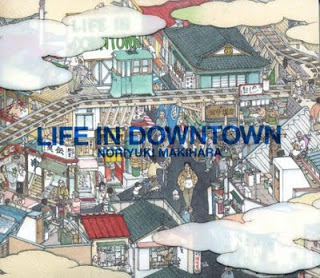 槇原敬之: LIFE IN DOWNTOWN