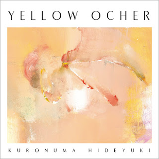 黒沼英之: YELLOW OCHER