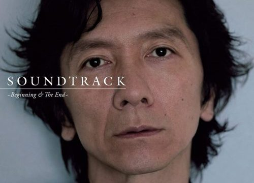 吉井和哉: SOUNDTRACK〜Beginning & The End〜