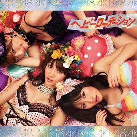 AKB48: ヘビーローテーション