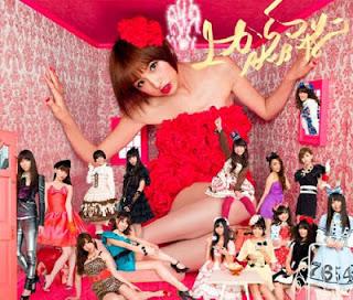 AKB48: 上からマリコ