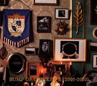 BUMP OF CHICKEN: BUMP OF CHICKEN II [2005-2010]