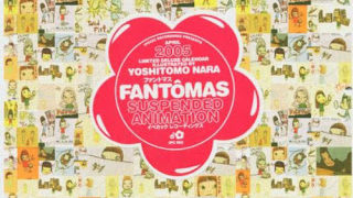 FANTOMAS: Suspended Animation