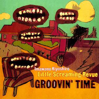 忌野清志郎: GROOVIN' TIME