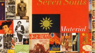 Material: Seven Souls
