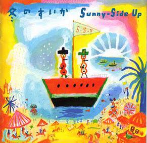 Sunny-Side Up: 冬のすいか