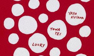 TEI TOWA: LUCKY