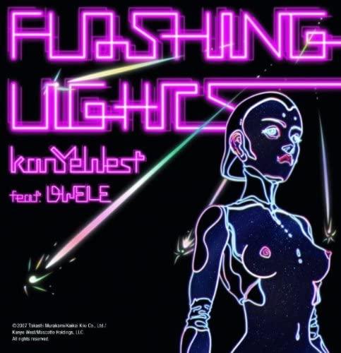 Kanye West: Flashing Lights