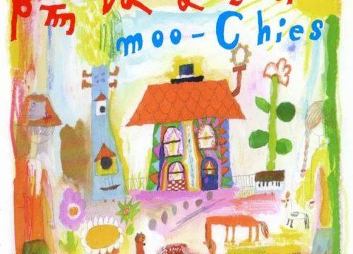 moo-Chies: 陽はまた昇る