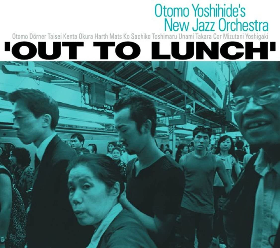 ONJO: OUT TO LUNCH